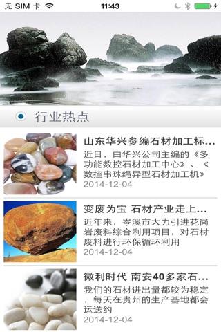 龙晟航 screenshot 2