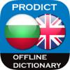 Bulgarian <> English Dictionary + Vocabulary trainer Free