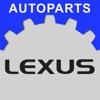 Autoteile für Lexus