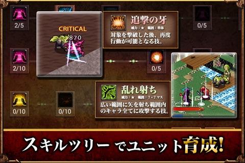 SRPG レグナタクティカ screenshot 3