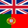 English Portuguese Dictionary Offline for Free - Build English Vocabulary to Improve English Speaking and English Grammar