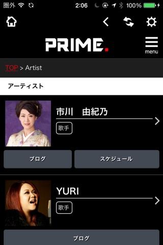 株式会社プライム 公式アプリ screenshot 3