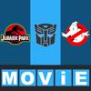 映画のクイズ - シネマは、映画であるかを推測!