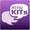 KITs marine first aid kits