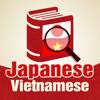 Từ Điển Nhật Việt - Japanese Vietnamese Dictionary