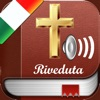 Italiano Sacra Bibbia Audio mp3 e Testo - Riveduta Version