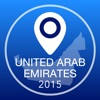 Объединенные Арабские Эмираты Оффлайн Карта + Тур гид Навигатор, Развлечения и Транспорт