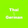 Thai-Übersetzung