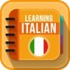 Learn Italian Offline - Imparare l'italiano in linea