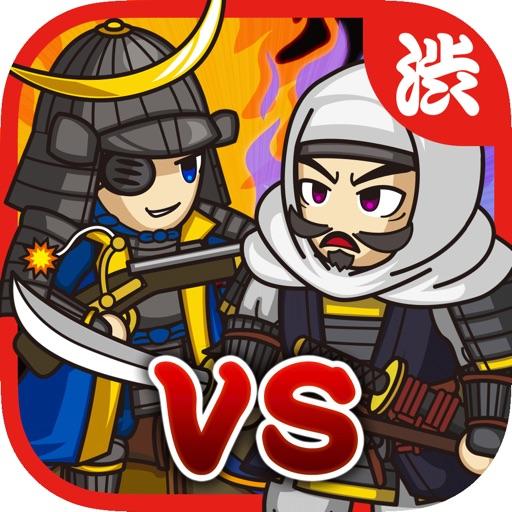Sengoku Defense   Full-scale TD game which Sengoku warlords fights iOS App