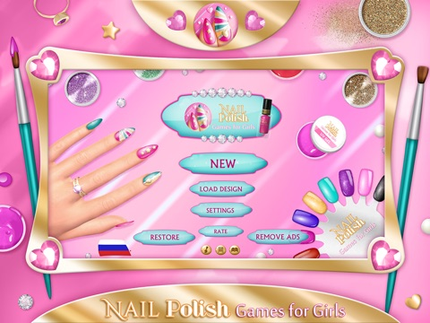 Nail Polish Games For Girls Do Your Own Nail Art Designs In A Fancy