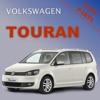 Каталог запчастей  VW Touran