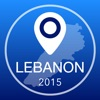 Lebanon Offline Map + City Guide Navigator, Attractions and Transports