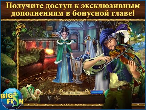 Скачать игру Мрачные легенды. Песня черного лебедя. HD - поиск предметов, тайны, головоломки, загадки и приключения (Full)