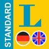 German <-> English Talking Dictionary Standard