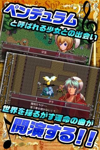 RPG バンドオブモンスターズ screenshot 2