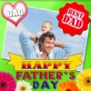 Рамки и наклейки День отца