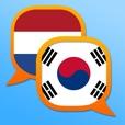 Korean Dutch dictionary