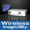 Wireless Image Utility