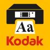 KODAK Document Print App