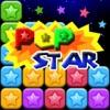 Pop Star - 2017