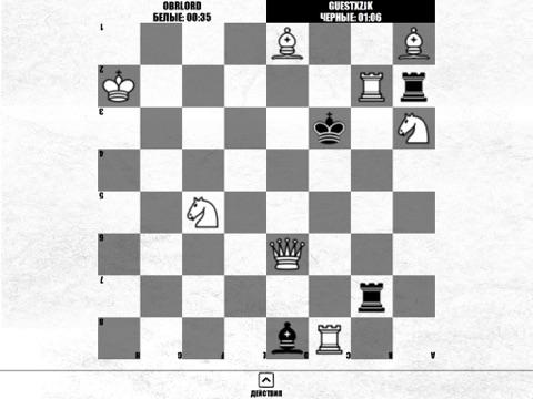 Noir Chess: Тренер с ICC и FICS клиентом для iPad