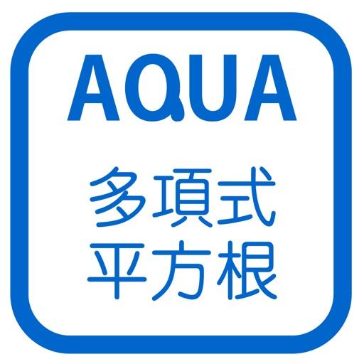 """Evaluation of Expression in """"AQUA"""" iOS App"""