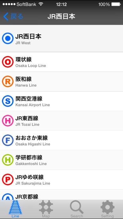 大阪路線マップ screenshot1