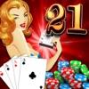 21 навсегда Блэкджек — High Stakes карты Казино