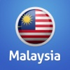 Malaysia Essential Travel Guide