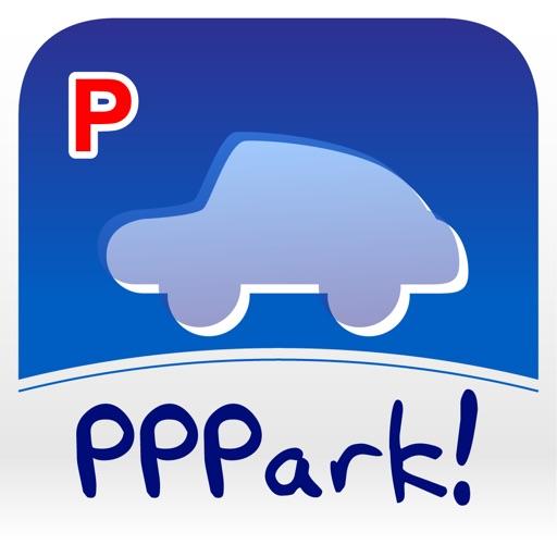 駐車場料金検索?PPPark!?