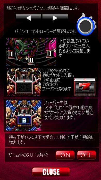 http://is5.mzstatic.com/image/thumb/Purple1/v4/cf/0e/5a/cf0e5a0e-14c0-f568-8bc0-e8baa6c6f8a6/source/392x696bb.jpg