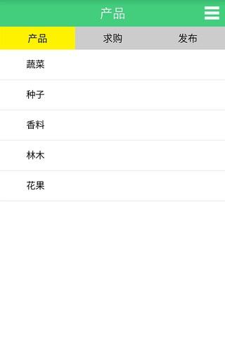 四川农业网 screenshot 3
