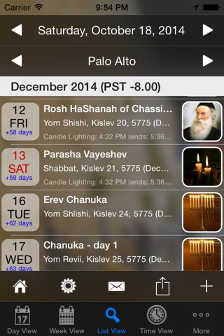 Pocket Luach - The Jewish Calendar (siddur, zmanim) screenshot 2