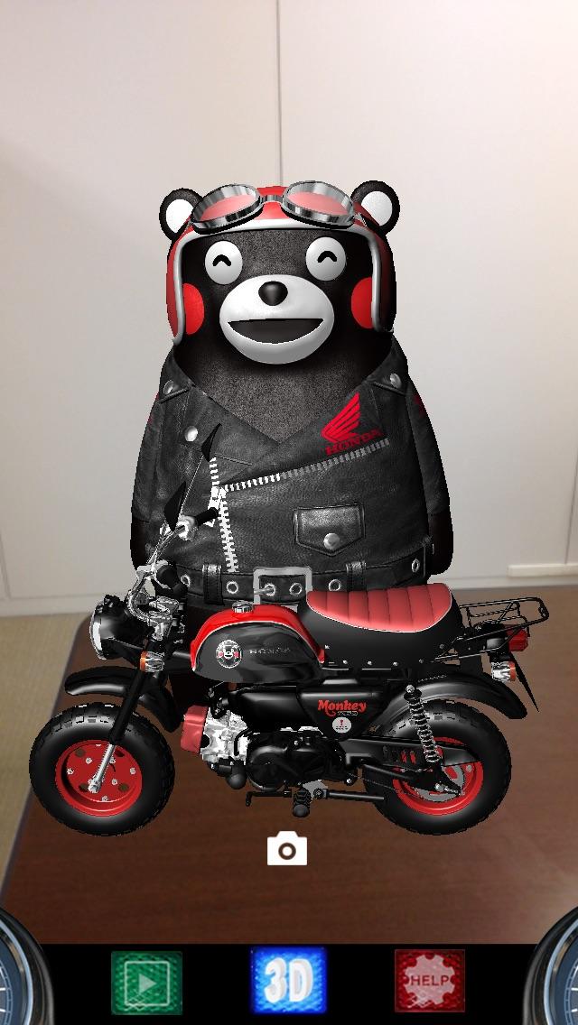 Honda Bikeのおすすめ画像2