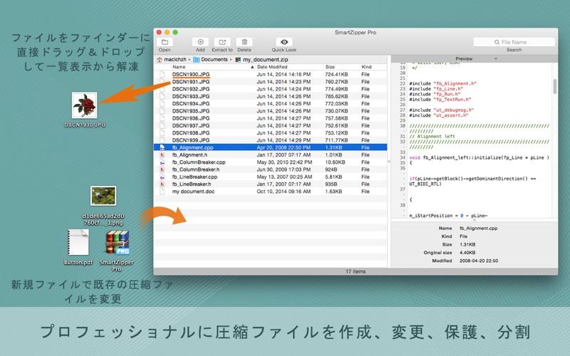 Smart Zipper Pro - Zip、7z、Rarファイルのプレビュー、圧縮と解凍 Screenshot