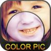 Smart Photo Editor-Color Spray