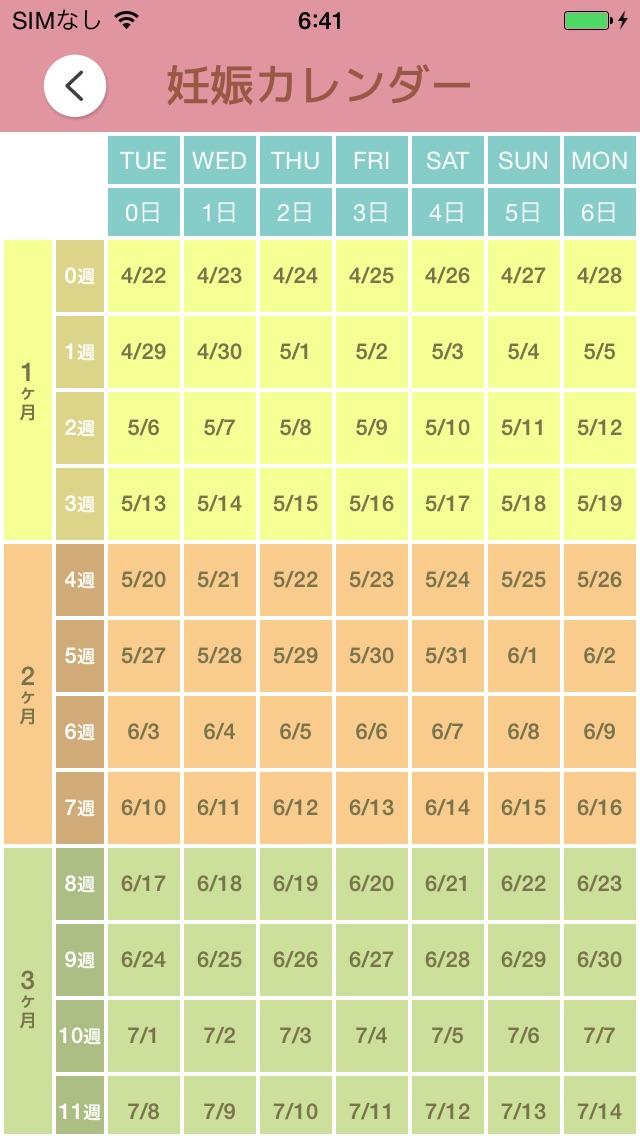 http://is5.mzstatic.com/image/thumb/Purple1/v4/f1/3a/b2/f13ab2f6-9b69-f713-db01-f2457baa9454/source/640x1136bb.jpg