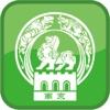 南京旅游网