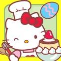 Hello Kitty Cafe! icon