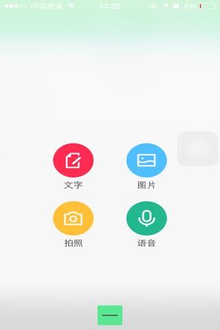 经典之乡 screenshot 3