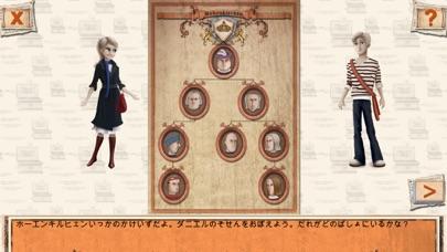 オルゴール キッズゲーム screenshot1