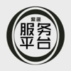 紫蓬服务平台