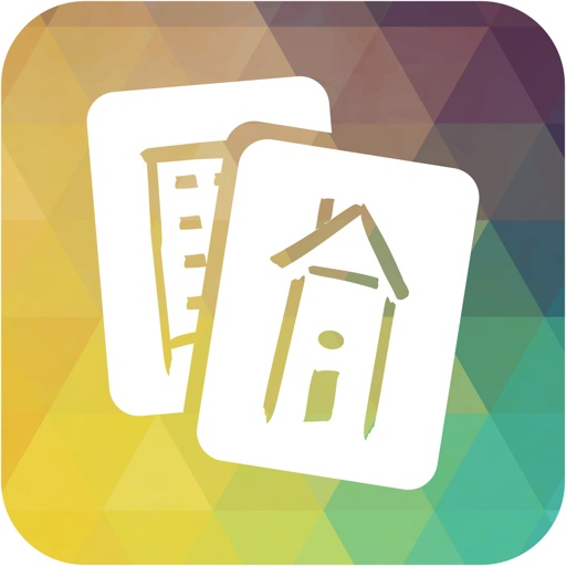 Dearborn Modern Real Estate Practice iOS App