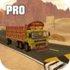 Offroad PK Cargo Truck Driver Pro