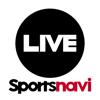 スポナビライブ:人気スポーツの生中継が見放題 - SoftBank Corp.