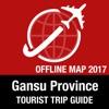 Gansu Province 旅遊指南+離線地圖