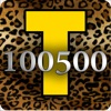 Такси 100500
