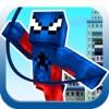 MineSwing: Multiplayer Game & Minecraft Skins Free
