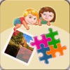 Fun природных декорации головоломки